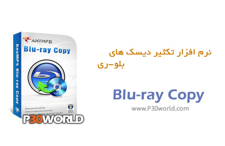 دانلود AnyMP4 Blu-ray Copy Platinum