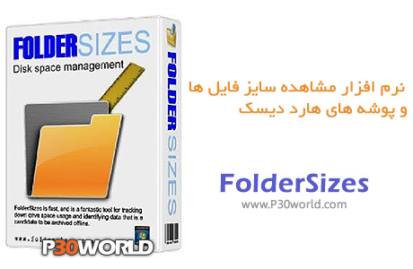 دانلود FolderSizes 7.0.55 - نرم افزار مشاهده سایز فایل ها و پوشه های هارد دیسک