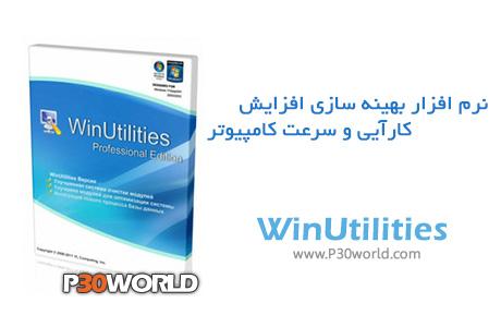 دانلود WinUtilities Pro 11.13 - نرم افزار بهینه سازی ، افزایش کارآیی و سرعت کامپیوتر