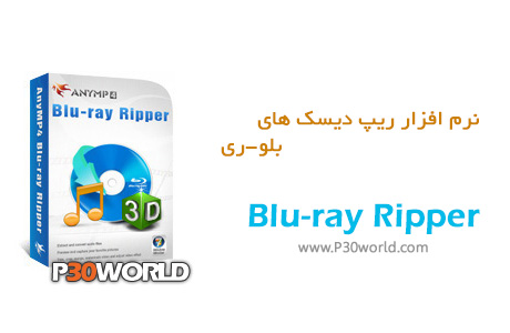 دانلود AnyMP4 Blu-ray Ripper