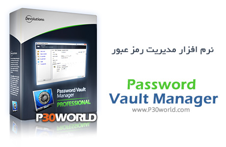 دانلود Password Vault Manager Enterprise
