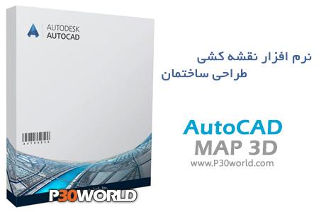 دانلود Autodesk AutoCAD MAP 3D v2015 - نرم افزار طراحی و مدیریت اطلاعات نقشه