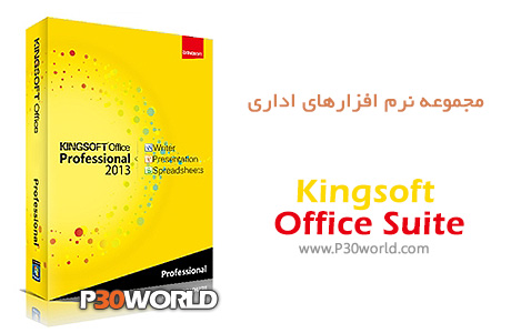 دانلود Kingsoft Office Suite