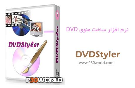 دانلود DVDStyler v2.7.2 Final -نرم افزار ساخت منوی DVD