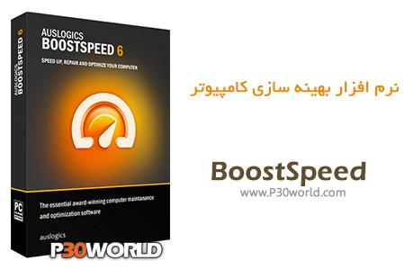دانلود AusLogics BoostSpeed 6.5.4.0 - نرم افزار بهینه سازی کامپیوتر
