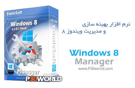 دانلود Yamicsoft Windows 8 Manager