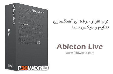 دانلود Ableton Suite