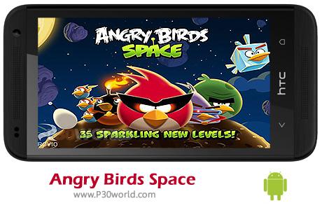 دانلود Angry Birds Space Premium v1.6.9 - بازی پرندگان خشمگین