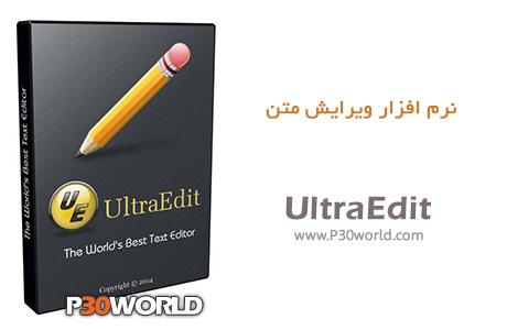 دانلود IDM UltraEdit 21.10.1021 - نرم افزار ویرایش متن