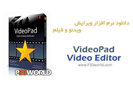دانلود VideoPad Video Editor Professional