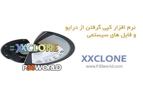 دانلود XXCLONE 2.05.0 Final - نرم افزار کپی گرفتن درایو و پارتشین ویندوز