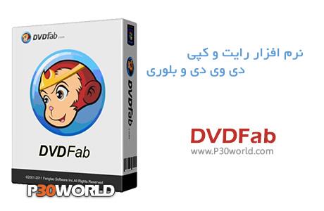 دانلود DVDFab 9.1.3.8 Final - نرم افزار رایت و کپی دی وی دی و بلوری