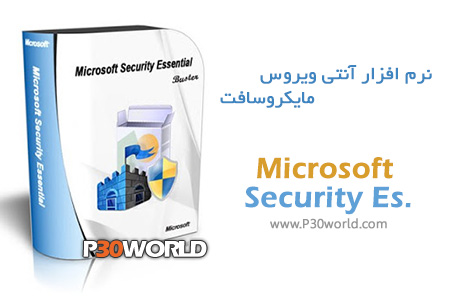 دانلود Microsoft Security Essentials
