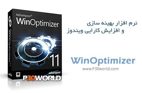 دانلود Ashampoo WinOptimizer 11.00.10 Final - نرم افزار بهینه سازی و افزایش سرعت ویندوز