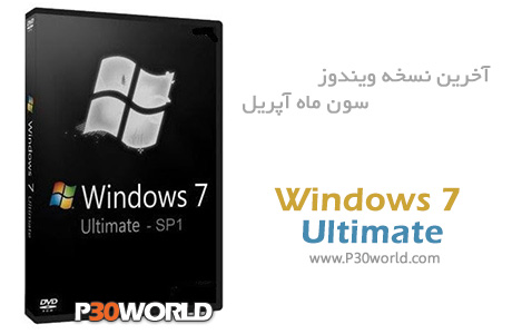 دانلود Windows 7 Ultimate SP1