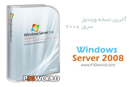 دانلود Windows Server 2008 R2 SP1 Apr2014 - آخرین نسخه ویندوز سرور 2008 با تمامی آپدیت ها تا سال 2014