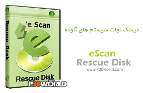 دانلود eScan Rescue Disk v14.0 - دیسک نجات سیستم های آلوده