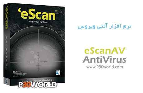 دانلود eScanAV AntiVirus Toolkit
