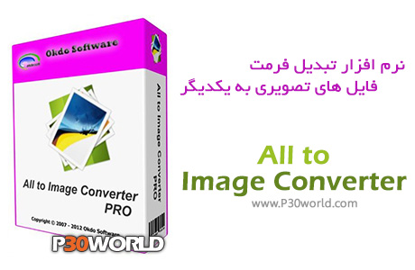 دانلود Okdo All to Image Converter Professional