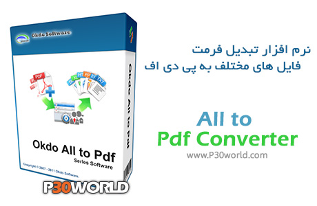 دانلود Okdo All to Pdf Converter Professional