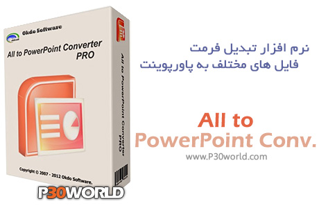 دانلود Okdo All to PowerPoint Converter Professional