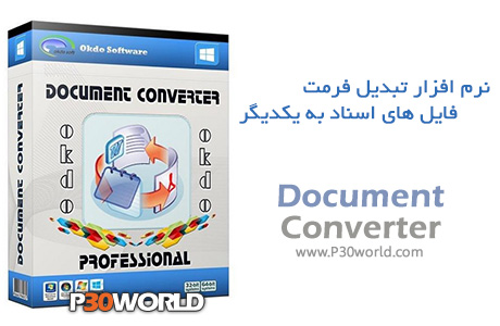 دانلود Okdo Document Converter