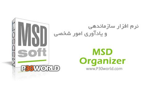 دانلود MSD Organizer 12.1 - نرم افزار سازماندهی و برنامه ریزی وظایف