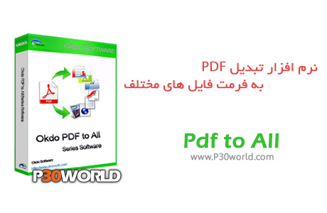 دانلود Okdo Pdf to All Converter Professional