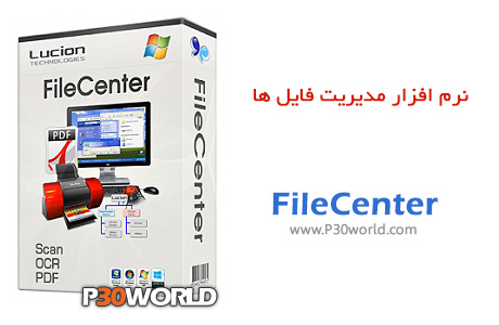 دانلود Lucion FileCenter Professional