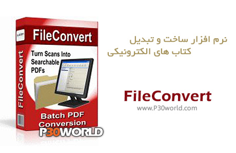دانلود Lucion FileConvert Professional Plus
