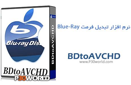 دانلود BDtoAVCHD 2.1.4 Final - نرم افزار تبدیل دیسک بلوری به AVCHD