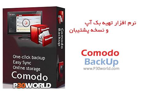 دانلود Comodo BackUp 4.3.8.0 - نرم افزار تهیه بک آپ و نسخه پشتیبان