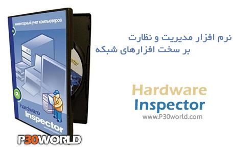 دانلود Hardware Inspector 6.0.5 - نرم افزار مدیریت و نظارت بر سخت افزارهای شبکه