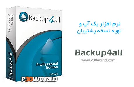 دانلود Backup4all Professional 5.436 - نرم افزار بک آپ و تهیه نسخه پشتیبان
