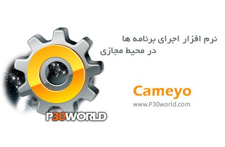 دانلود Cameyo 2.6.1209 - نرم افزار ساخت نسخه پرتابل قابل حمل از نرم افزار ها