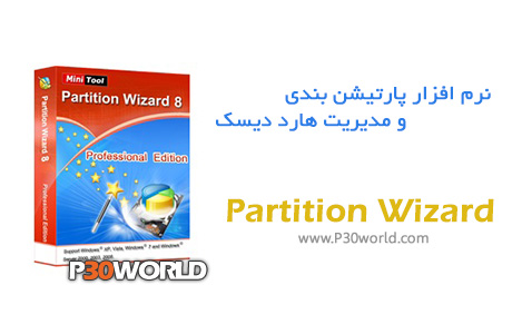 دانلود MiniTool Partition Wizard