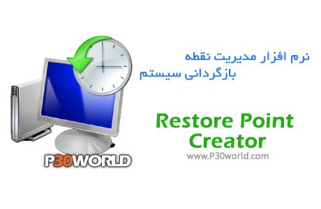 دانلود Restore Point Creator v2.3.2 Final - نرم افزار ساخت و مدیریت نقطه بازیابی سیستم