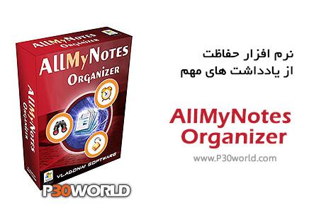 دانلود AllMyNotes Organizer Deluxe 2.80 - نرم افزار نگهداری ، مدیریت و حفاظت از یادداشت های مهم