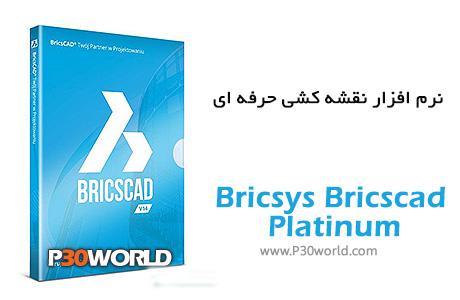 دانلود Bricsys Bricscad Platinum v14.2.11.34184  - نرم افزار نقشه کشی حرفه ای