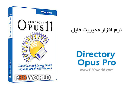 دانلود Directory Opus Pro 11.4 Build 5229 Final  - نرم افزار مدیریت فایل