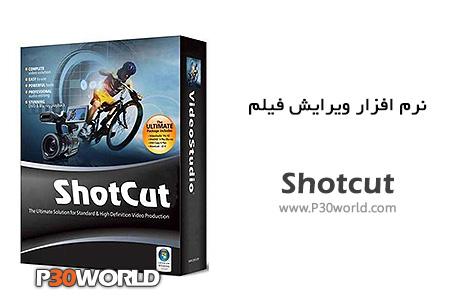 دانلود Shotcut 14.05.03 - نرم افزار ویرایش فیلم و فایل های ویدیویی