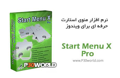 دانلود Start Menu X Pro 5.16 - نرم افزار منوی استارت  حرفه ای و پیشرفته