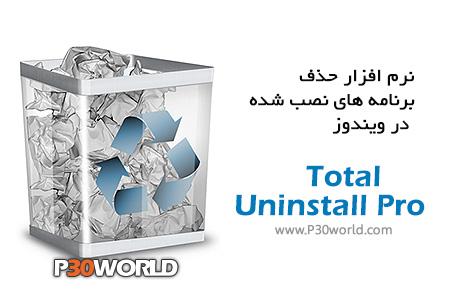 دانلود Total Uninstall Pro 6.4.1 - نرم افزار حذف برنامه های نصب شده