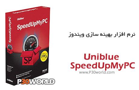 دانلود Uniblue SpeedUpMyPC 2014 v6.0.3.6 - نرم افزار بهینه سازی ویندوز