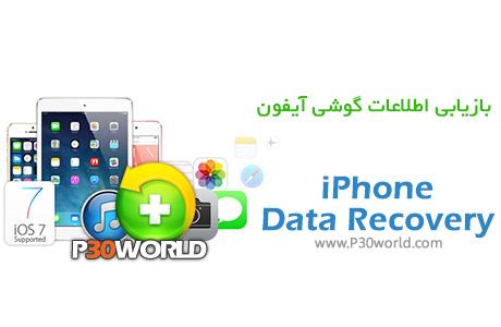دانلود AnyMP4 iPhone Data Recovery 7.1.10.24355 - نرم افزار بازیابی اطلاعات گوشی ایفون