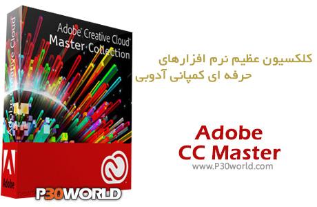 دانلود Adobe CC Master Collection 2014 - کلکسیون عظیم تمامی نرم افزار های حرفه ای از کمپانی آدوبی