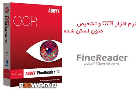 دانلود ABBYY FineReader 12.0.101.264 Professional  – نرم افزار OCR و تشخیص متون اسکن شده
