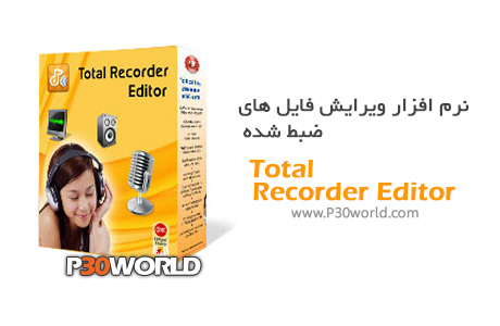 دانلود Total Recorder Editor Pro 14.2.1 - نرم افزار ضبط و ویرایش فایل های صوتی دیجیتالی