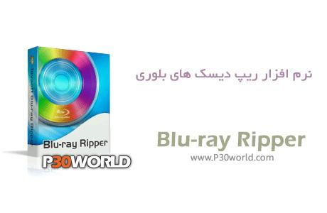 دانلود Fast Blu-ray Ripper 7.0.0.19 - نرم افزار ریپ دیسک های بلوری و دی وی دی