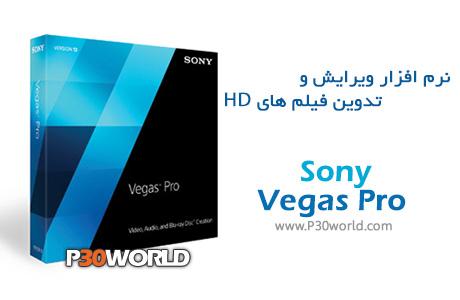 دانلود Sony Vegas Pro Suite 13.0 Build 290 - نرم افزار ساخت و ویرایش فیلم